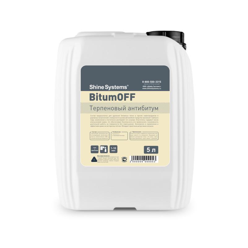 Очиститель битумных пятен и смолы терпеновый Shine Systems BitumOFF, 5л