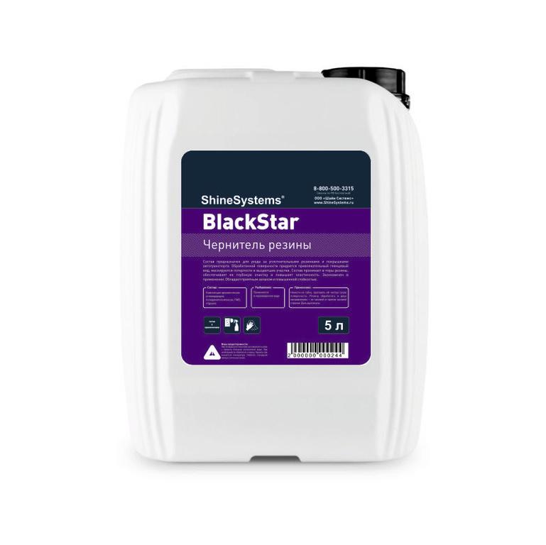 Чернитель резины шин роскошный глянец Shine Systems BlackStar, 5л