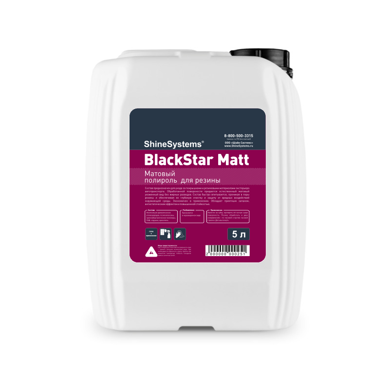 Чернитель резины шин матовый Shine Systems BlackStar Matt, 5л