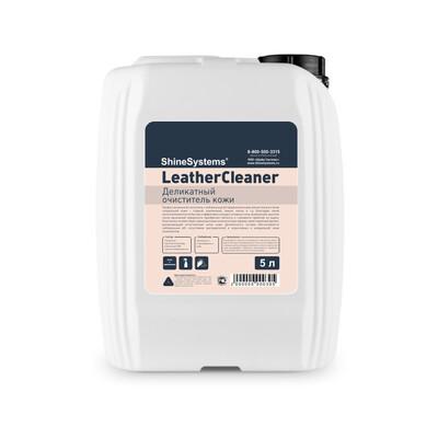 Деликатный очиститель кожи Shine Systems LeatherCleaner, 5л