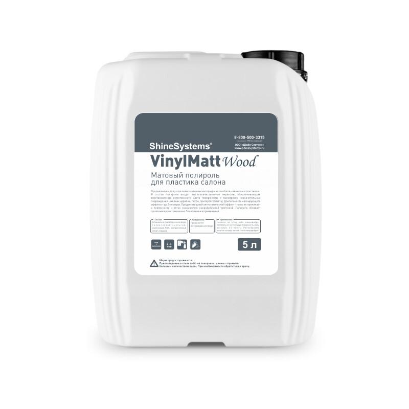 Полироль для пластика салона матовый, Парфюм Shine Systems VinylMatt Wood, 5л