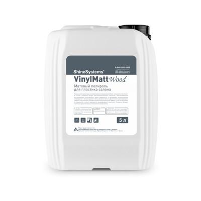 Полироль для пластика матовый парфюм Shine Systems VinylMatt Wood, 5л
