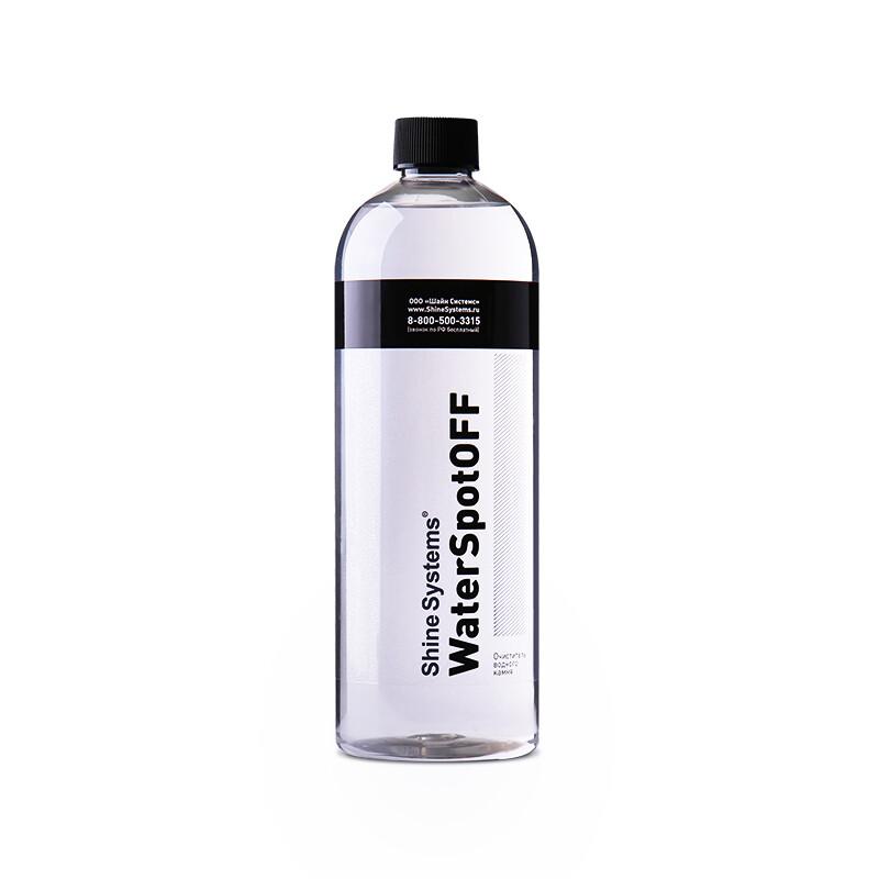 Средство от водного камня поддеков с кузова Shine Systems WaterSpotOFF, 750 мл
