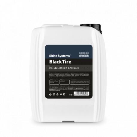 Чернитель резины шин с антистатиком и кондиционером Shine Systems BlackTire, 5л