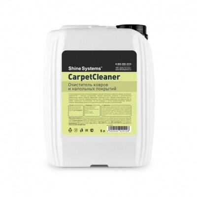 Средство для чистки ковров концентрат Shine Systems CarpetCleaner, 5л