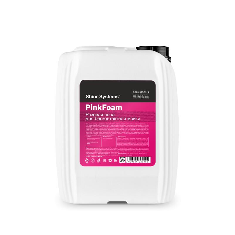 Автошампунь для бесконтактной мойки Shine Systems PinkFoam, 5л