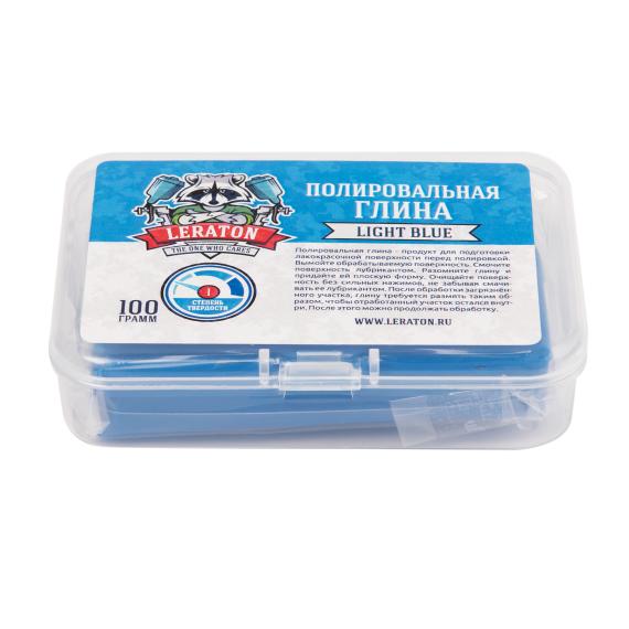 Глина для автомобиля неабразивная голубая LERATON CL1, 100гр