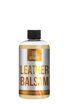 Кондиционер для кожи Chemical Russian Leather Balsam, 500мл