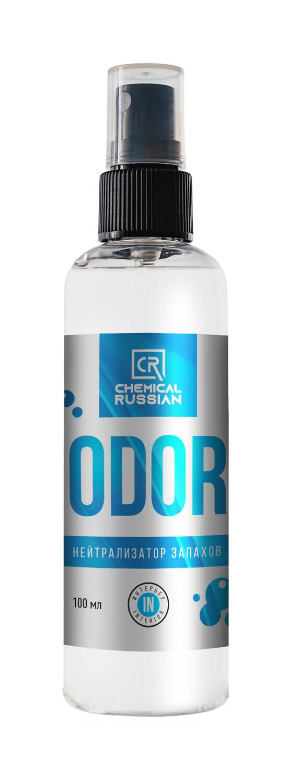 Нейтрализатор запахов Chemical Russian Odor, 100мл
