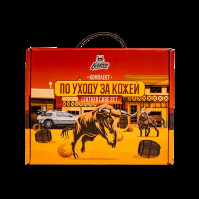 Набор по уходу за кожей автосалона LERATON Leather Care Set, 473мл