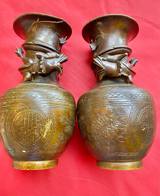 Pair Of Antique Chinese Vases In Brass With A Lacquer - Slight Damage
