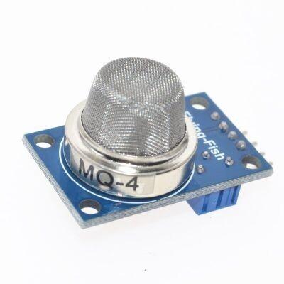 Датчик газа (Метан) MQ-4