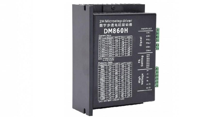 DM860H драйвер шаговых двигателей