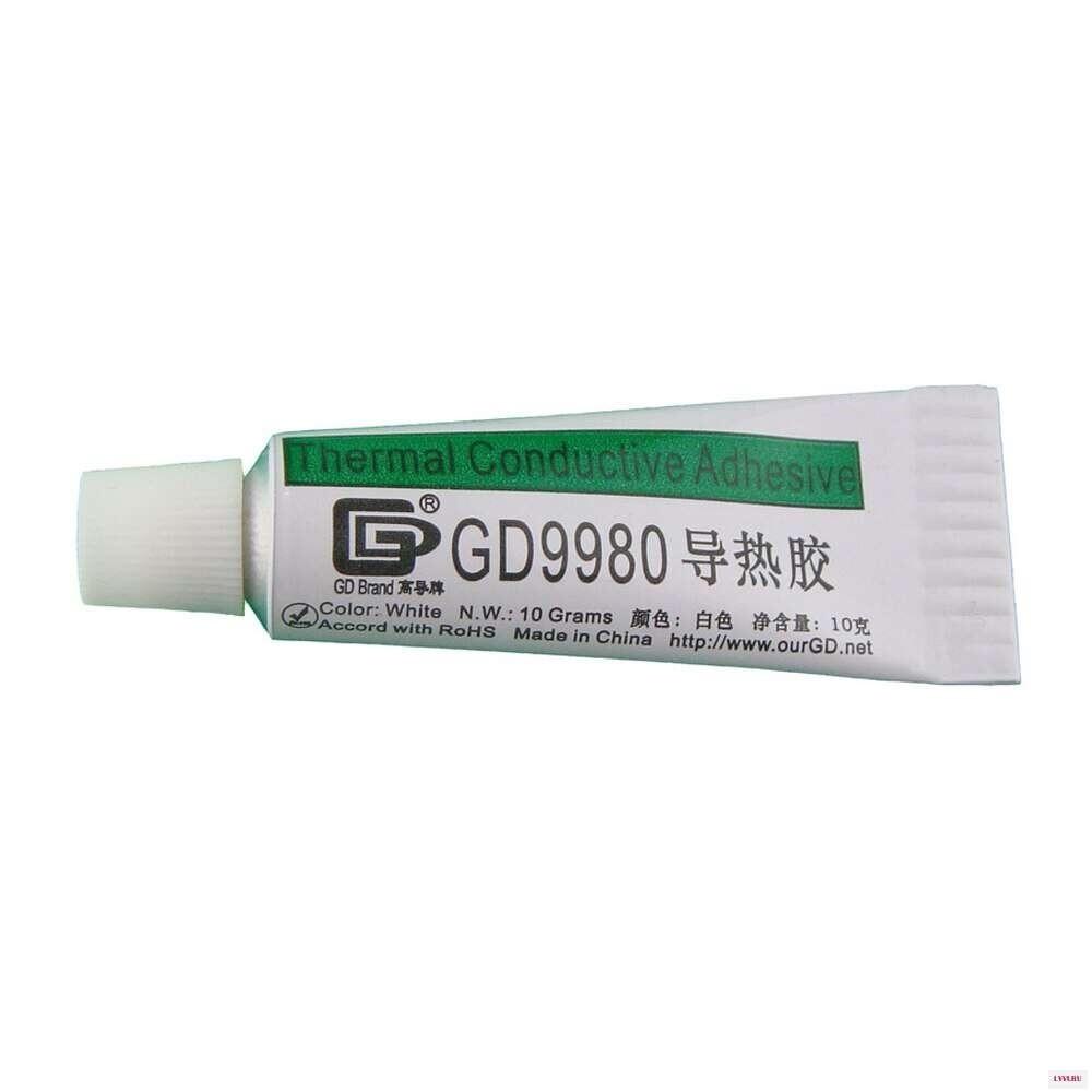 Термопаста GD9980