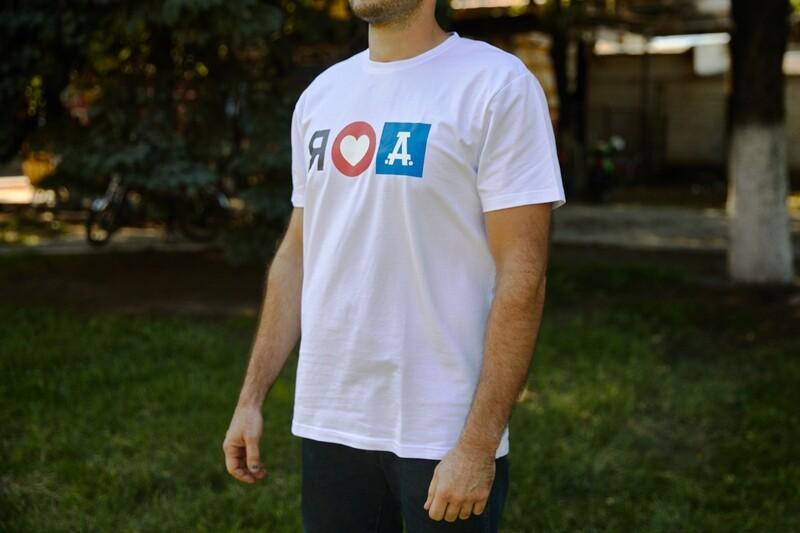 Мужская футболка «я люблю Кубаньжелдормаш»