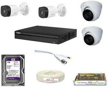 نظام كاميرات مراقبة - اربع كاميرات بجودة 4 ميغابيكسل , ثمانية مخارج للديفار , الف قيقا بايت للهاردسك
