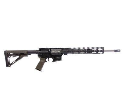 """Pilot Mountain Arms Tactical 16"""" 5.56 AR-15 Rifle"""