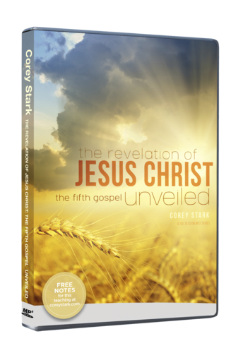 The Revelation of Jesus Christ: The Fifth Gospel Unveiled
