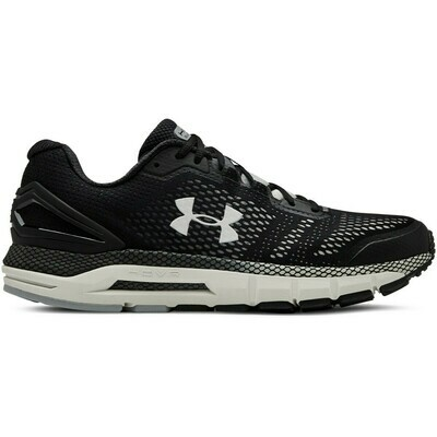 Under Armour Men's Hovr Guardian
