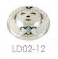 LD0212 BABY BOY