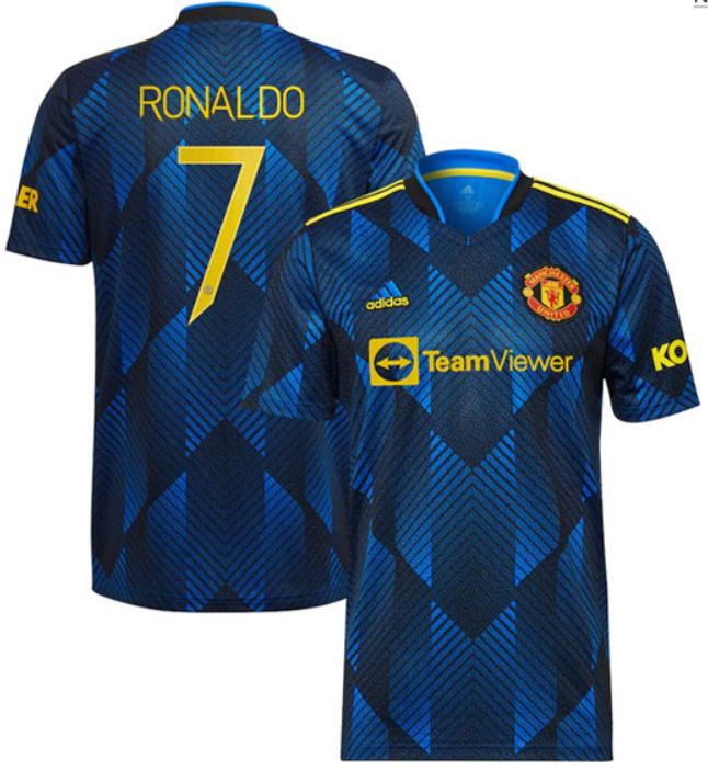 Manchester United Third Cup Print RONALDO #7