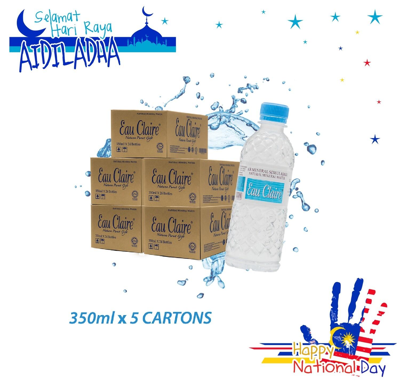 EAU CLAIRE 350ml x 5 cartons