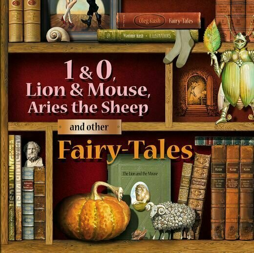 1&0, Lion & Mouse, Aries the Sheep and other Fairy-Tales - Art