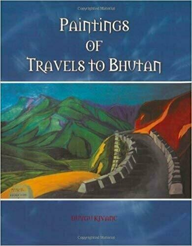 Paintings of Travels To Bhutan - Coffee Table Book