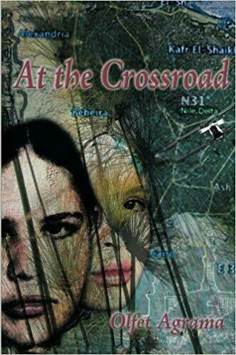 At the Crossroad - Fiction
