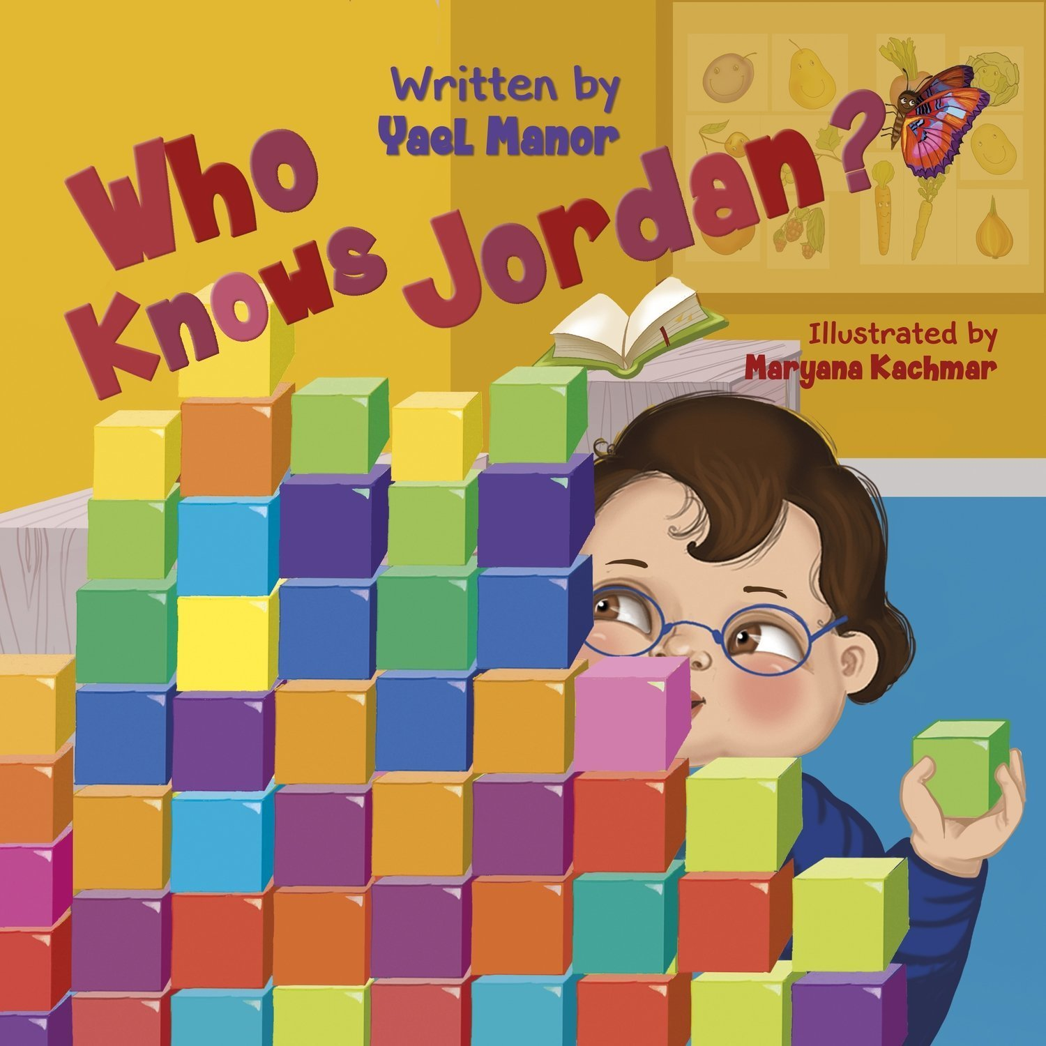 Who Knows Jordan? - Children's Inspirational/Motivational