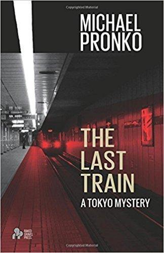 The Last Train - Mystery