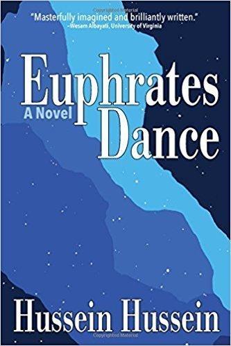 Euphrates Dance - Contemporary Novel