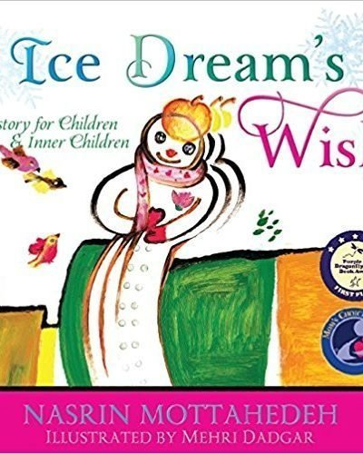 I'll See You In My Dreams - Children's Inspirational/Motivational