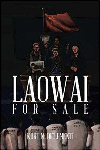 Laowai for Sale - Contemporary Novel