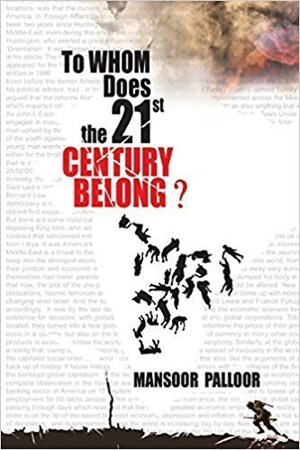To Whom Does The 21st Century Belong? - Political