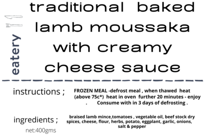 Traditional Baked Lamb Moussaka with Creamy Cheese Sauce - Heat & Eat Frozen Meal (small)
