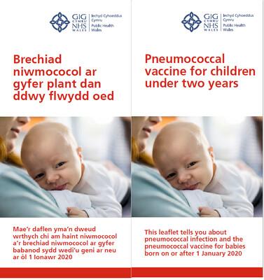 Brechiad Niwmococol ar Gyfer Plant dan Ddwy Flwydd Oed/ Pneumococcal vaccine for Children Under Two Years (Taflen/ Leaflet)