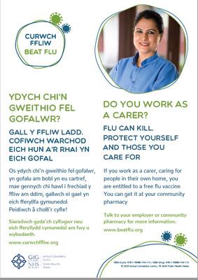 Ydych Chi'n Gweithio fel Gofalwr Poster 2020/21/ Do you work as a carer? Poster 2020/21