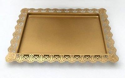 Light Gold  - Platter  Rectangular - Vintage with Filigree Design -  Code GD0033