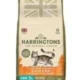 Harrington's Chicken 2 Kilos Biscuit
