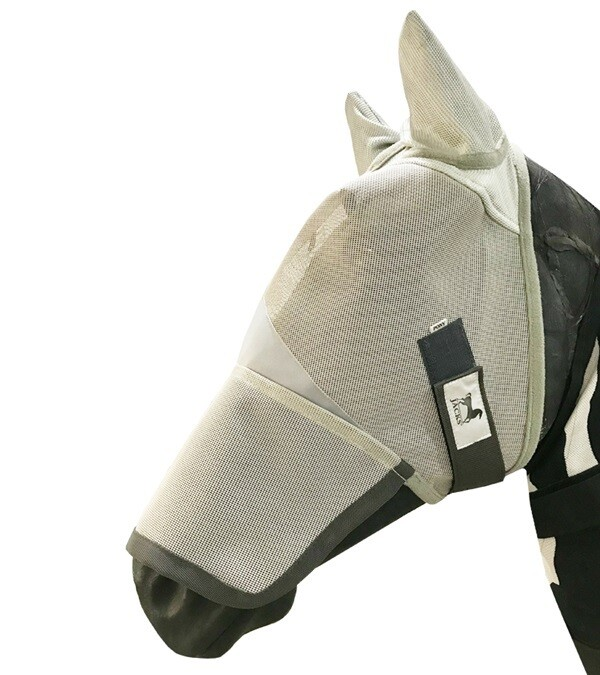 Fly Mask w/nose