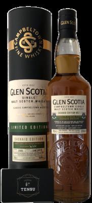 """Glen Scotia 13 Years Old (2005-2019) 55.9 """"CaskAid"""""""