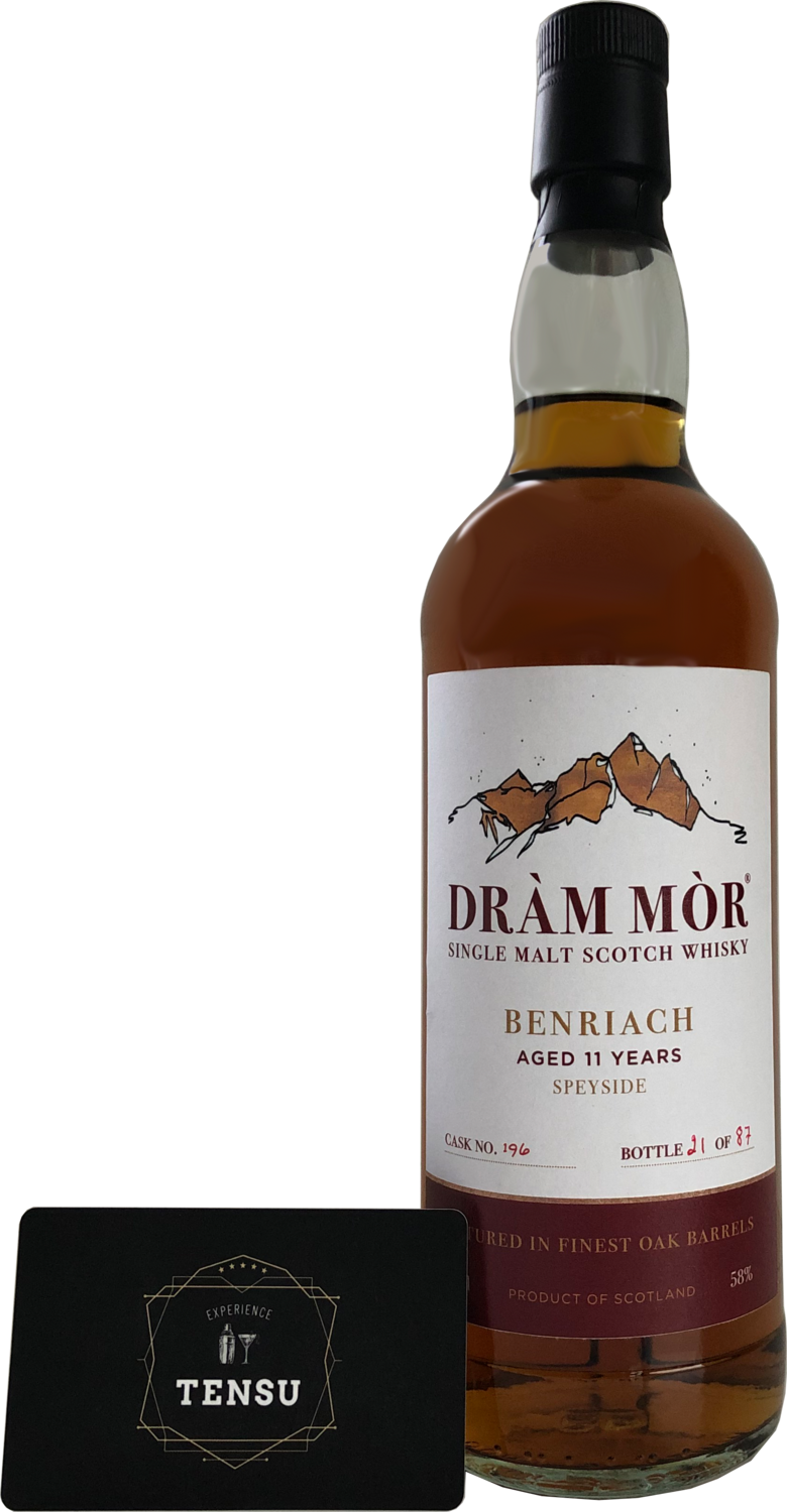 """BenRiach 11 Years Old (2008-2020) """"Dram Mor"""""""