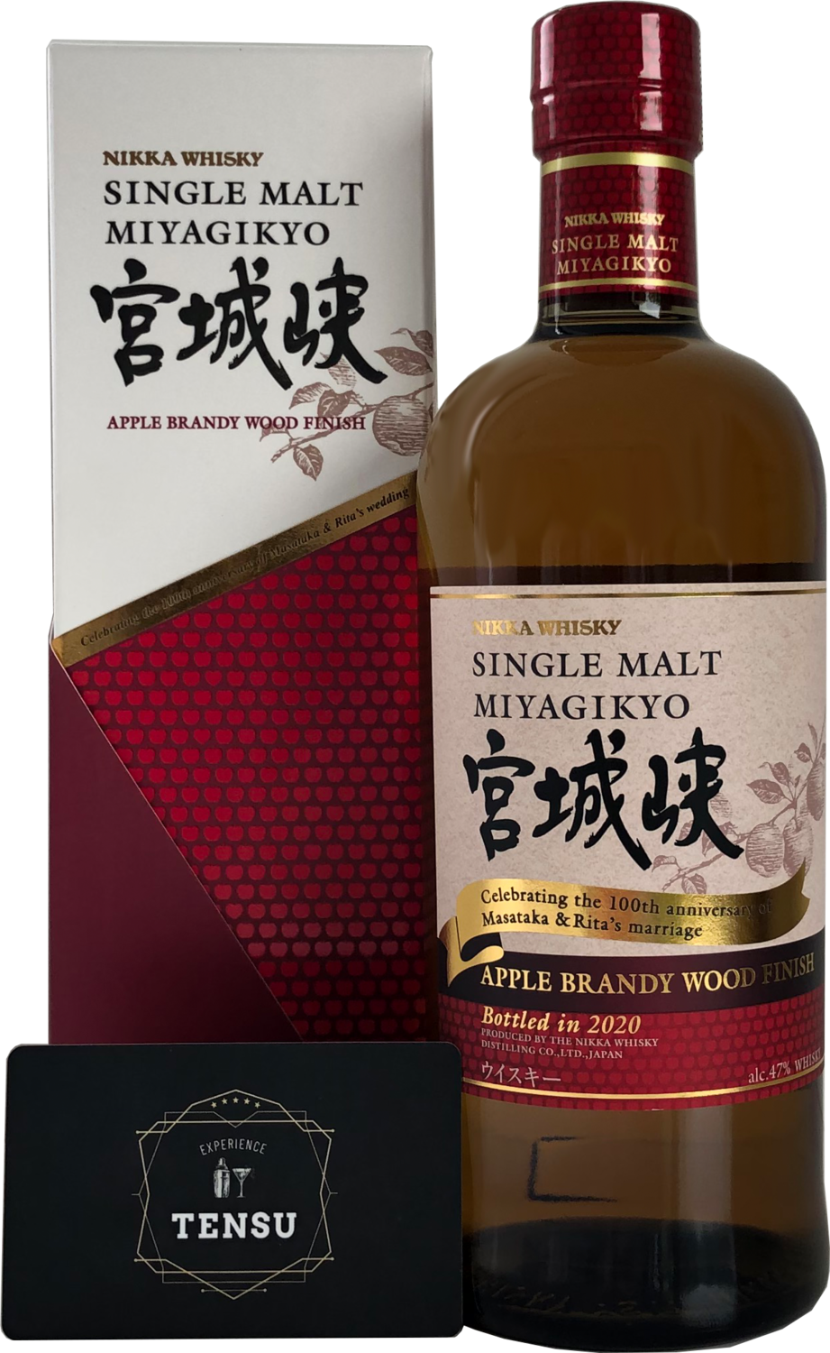 "Miyagikyo Apple Brandy Wood Finish 2020 ""Nikka"""