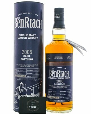 BenRiach 14 Years Old (2005-2020) 55.8