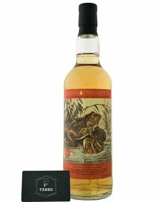 Ardmore 10 Years Old (2009-2020) 61.4