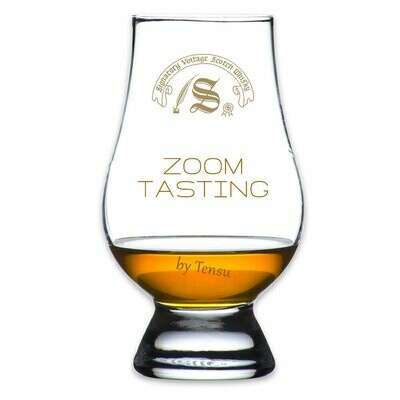 #88 Signatory Cask Strength Whisky Tasting (ZOOM/DIY)