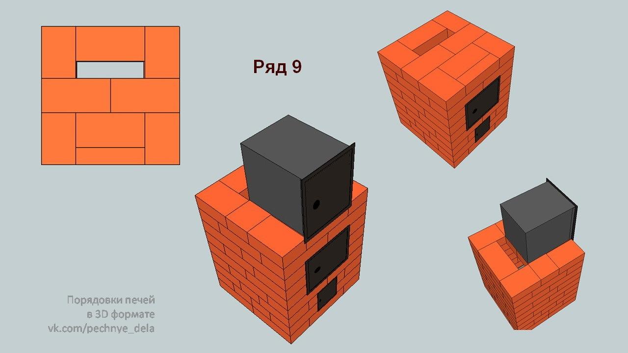 Отопительно-варочная мини-печь. 3d-порядовка + описание