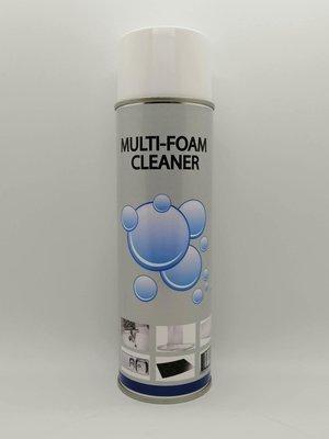BPB multi foam cleaner spray 500 ml