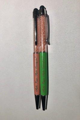 Pink & Green AKA Ink Pens
